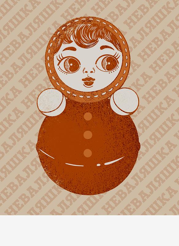 http://www.okumile.pl/files/gimgs/56_12matrioshkav2.jpg